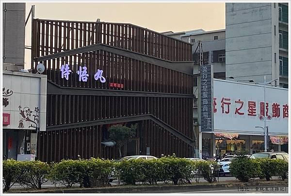 侍悟丸-7.jpg