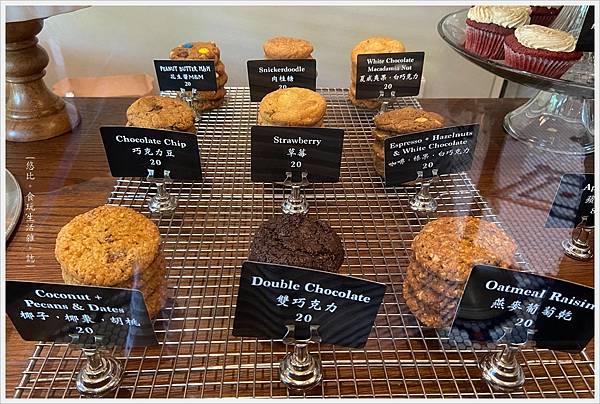 Spirited Bakery-10.jpg