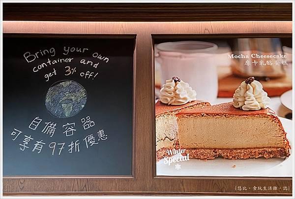 Spirited Bakery-30.jpg