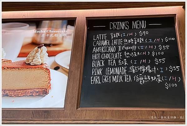 Spirited Bakery-29.jpg