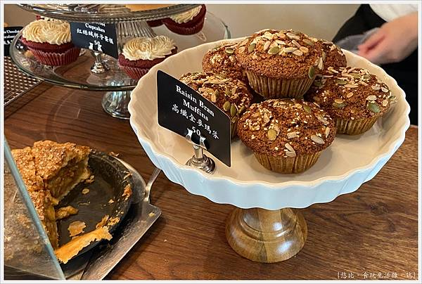 Spirited Bakery-33.jpg