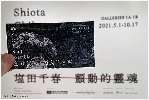 北美館-塩田千春-49.jpg