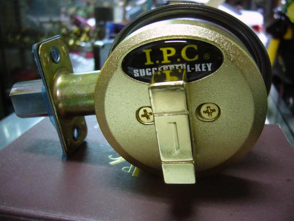 P1190549.JPG