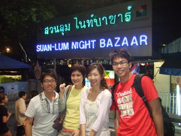 原來夜市的英文是Night Bazaar....