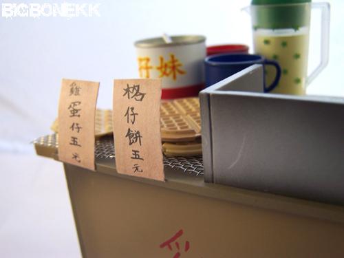 香港食玩:街頭小食雞蛋仔03