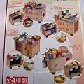 香港食玩:街頭小食雞蛋仔07