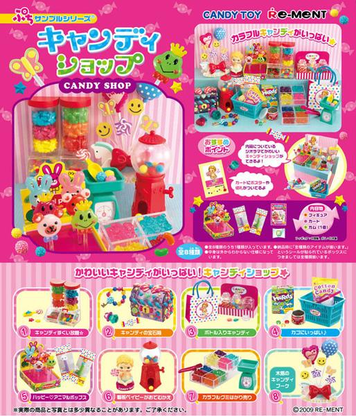 candy_shop22.jpg