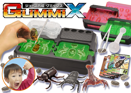 gumix1.jpg