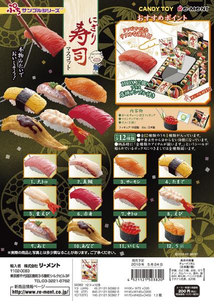 sushi mascot.jpg