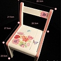 c粉紅小椅子.jpg