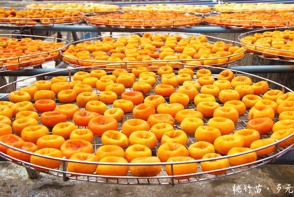 大湖柿餅-1.png