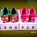 東興花布鞋.png