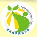 擷取多元logo.JPG