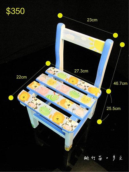 c藍色小椅子.jpg