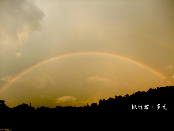 彩虹.png