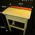 c課桌椅組.jpg