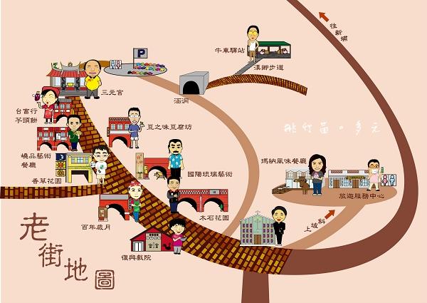 c老街地圖_re1.jpg