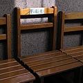 ap_20060914120743424.jpg
