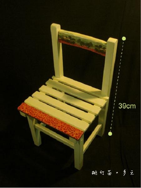 c黃昏桌椅組B.jpg