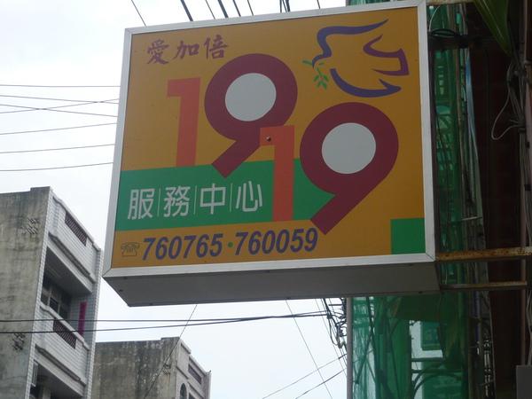 P1000499.JPG