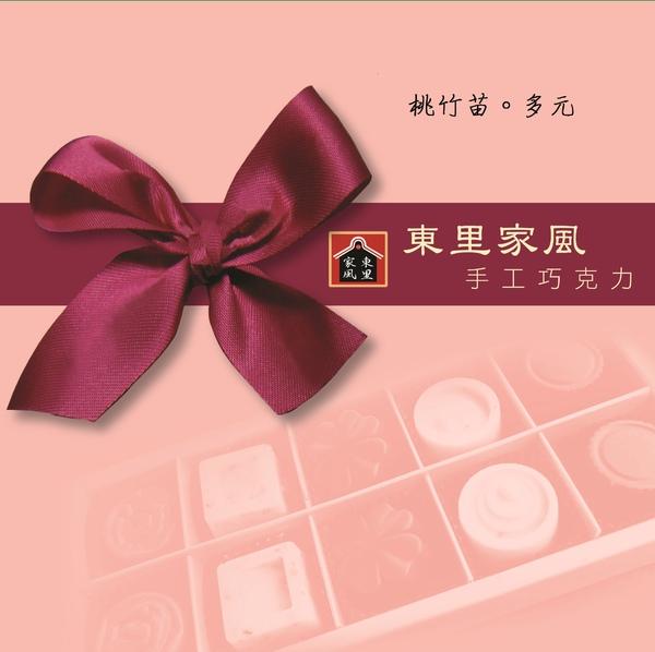 巧克力盒(正面).jpg