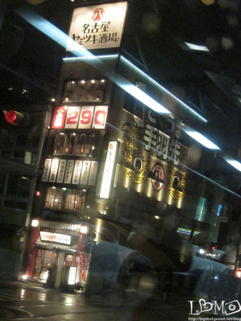 2011.10.05~10黑部旅遊 008.jpg