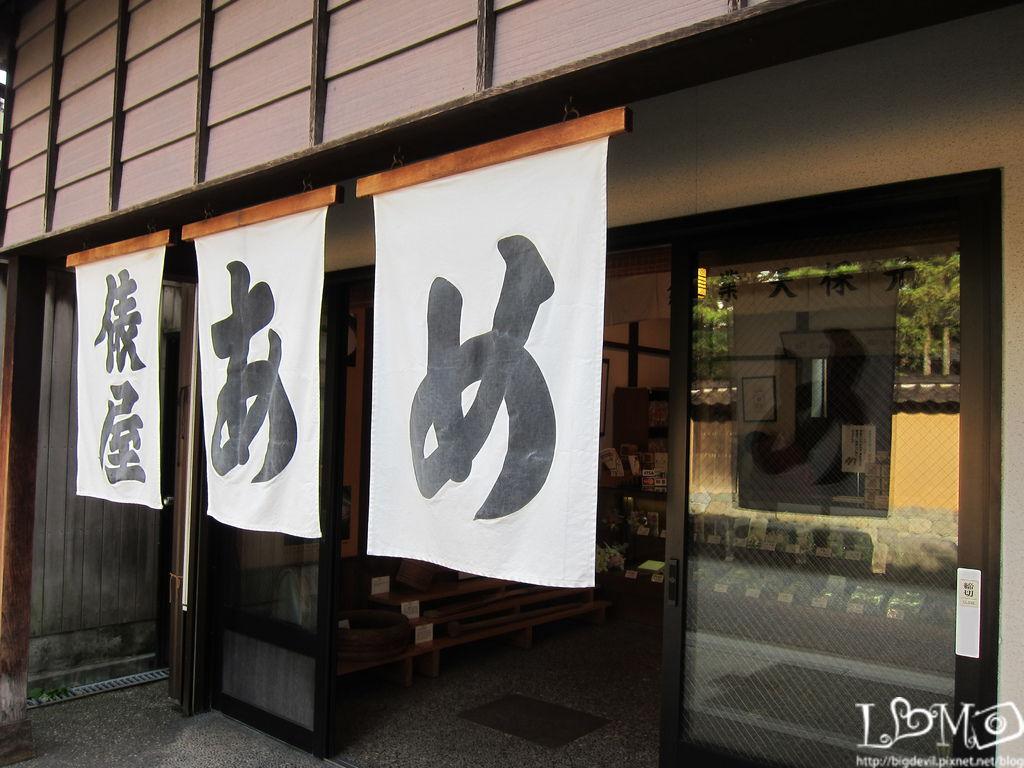 2011.10.05~10黑部旅遊 220.jpg