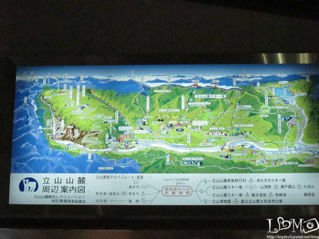 2011.10.05~10黑部旅遊 317.jpg