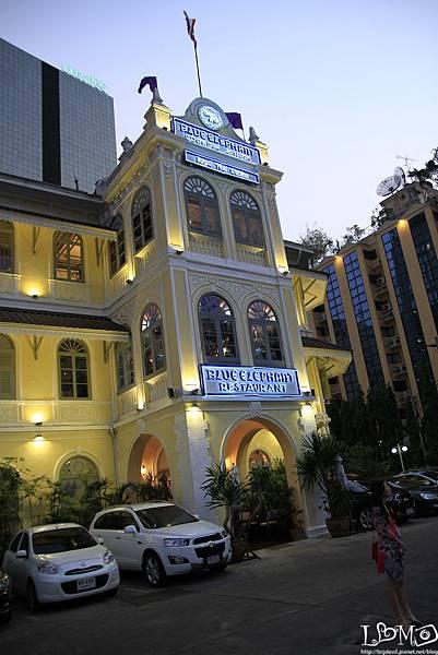 曼谷藍象餐廳