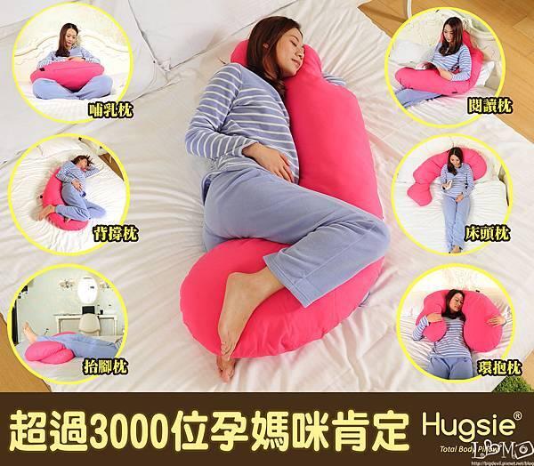 超過3000孕媽咪推薦