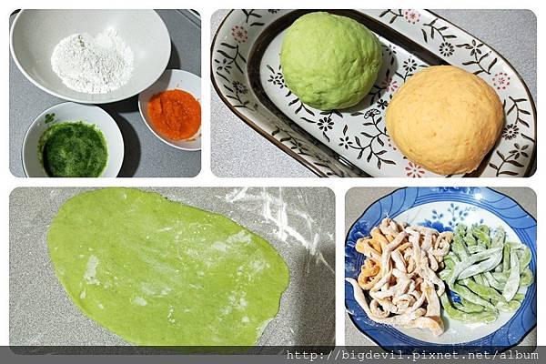 蔬菜麵.jpg