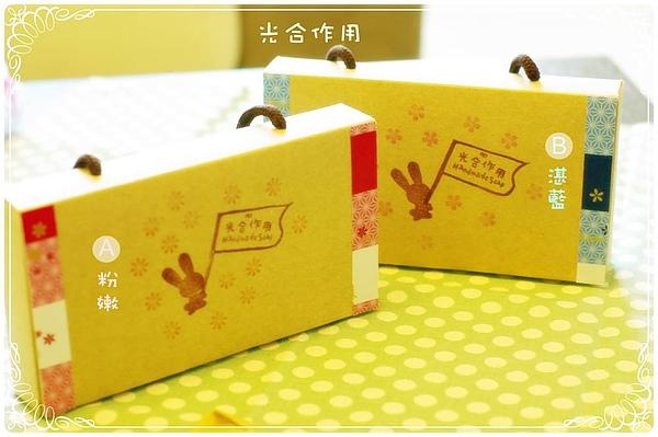 兔兔禮盒.JPG