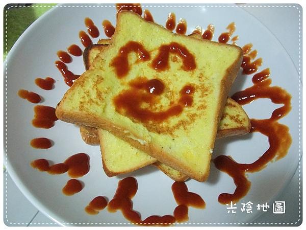 0614微笑元氣早餐.jpg