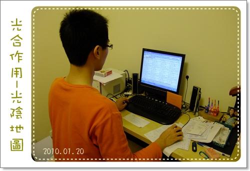DSCF2077.jpg