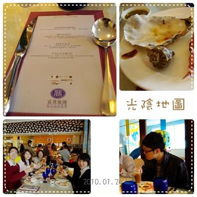 20100124小虎.jpg