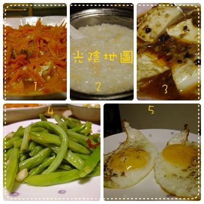 20100125晚餐.jpg