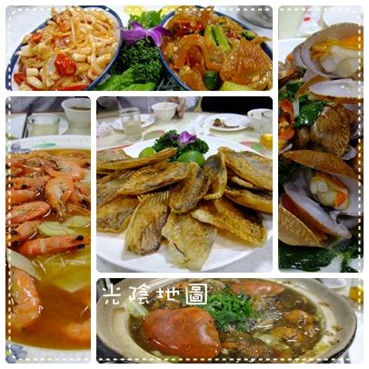 20100126聚餐1.jpg