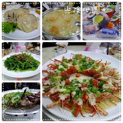 20100126聚餐2.jpg