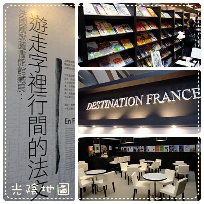 20100127國際書展.jpg