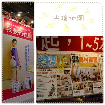 20100127國際書展2.jpg