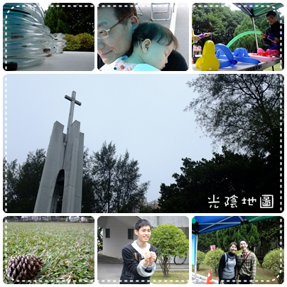 20100130桃園兒童相調大會.jpg