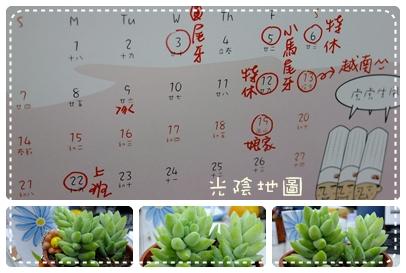 20100202耳墜綠手指.jpg