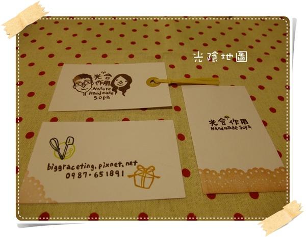 20100205人兒章.jpg