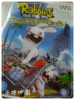 20100225wii game.jpg
