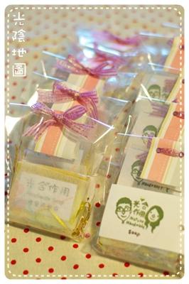 20100228元宵猜燈謎禮物.JPG