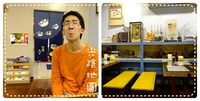 20100221桃園御膳日本食堂2.jpg
