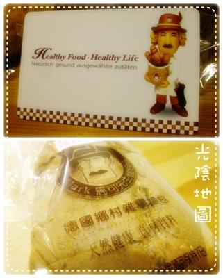 20100301馬可麵包.jpg