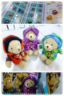 20100302阿七小熊.jpg