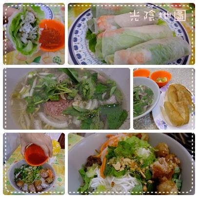 20100305在台灣的越南好味道.jpg