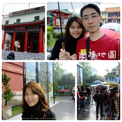 20100313雨天的小約會.jpg